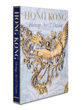 Hong Kong: Heritage, Art, & Dreams Hardcover Book, Gold, large