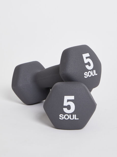 5 lb Weight Set, Grey, large image number 0